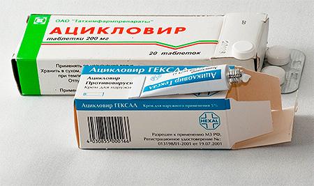 anciklovir_ot_gerpesa