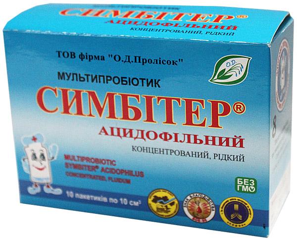 Симбитер от пеленочного дерматита