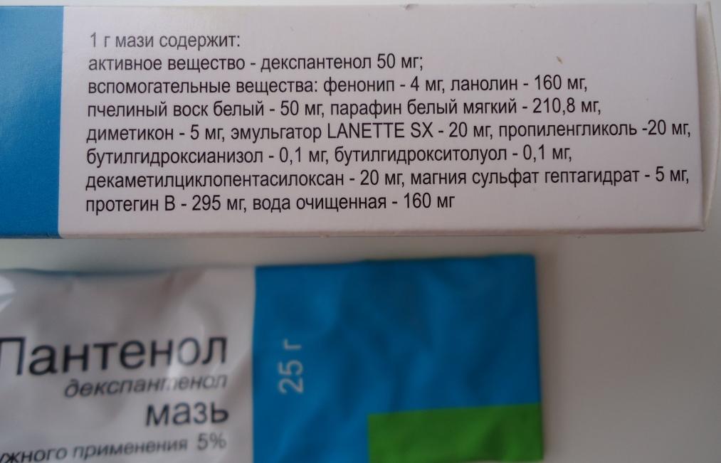 Где лечить псориаз в н новгороде