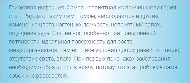 Фармацевт Практик 03 Фармацевт Практик