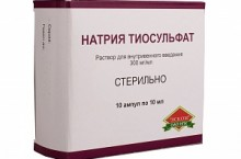 Тиосульфат натрия для чего применяют