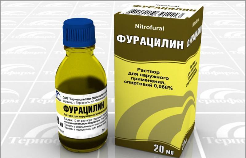 furacilin-ot-chego-pomogaet