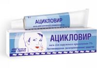 opoyasyvayushhij-gerpes-aciklovir
