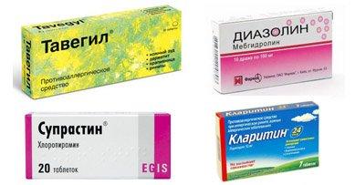 chto takoe antigistaminnye preparaty