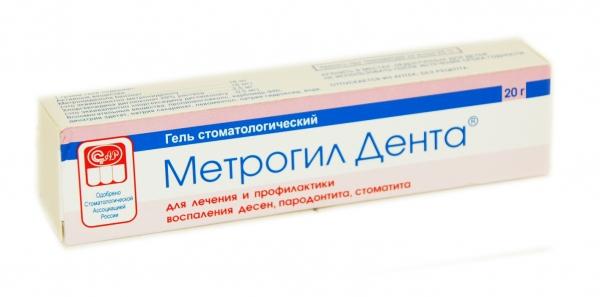 Антибиотики от прыщей которые вам помогут