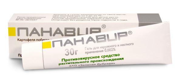 Панавир - инструкция по применению от папиллом, гриппа, герпеса