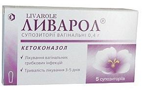 Последствия приёма антибиотиков