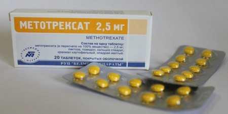 Метотрексат - инструкция по применению и назначение