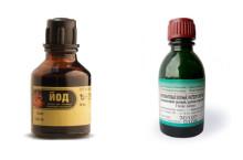 Лечение лишая йодом