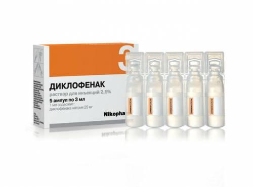 diklofenak-ukoly-instrukciya-po-primeneniyu-preparata
