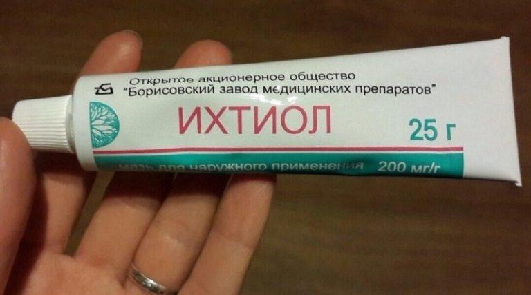Как лечить фурункул на попе