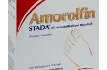 Аморолфин от грибка ногтей